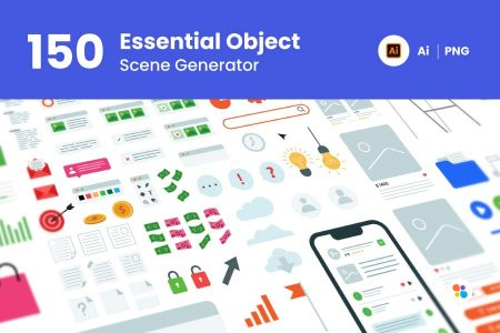150-essential-object-git-aset