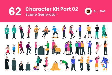62-character-kit-part-02-git-aset