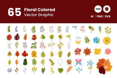 gitaset_65-floral-decorative-colored