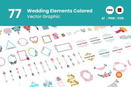 gitaset_77-wedding-elements